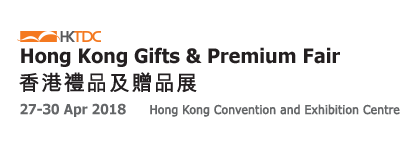 Hong Kong Gift Show 2018